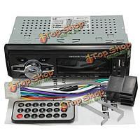 12v автомобиль практический USB игрока музыки в формате MP3 в черте стерео sd радио