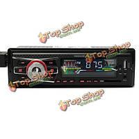 12v 6083 автомобиля практический USB игрока музыки в формате MP3 в черте стерео sd радио