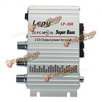 Lepy ЛВ-268 домашний усилитель 12v выходной усилитель мощности автомобиля 2 ч