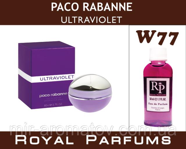 Женские духи на разлив Royal Parfums  Paco Rabanne «Ultraviolet» №77    100мл