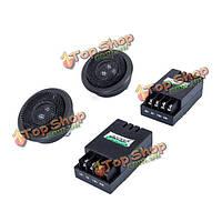 Мкр-100 компонентные колонки система ВЧ-динамик стерео аудио