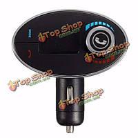 Автомобиль беспроводной Bluetooth FM передатчик модулятор радио mp3 музыкальный плеер USB