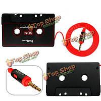 Автомобильная аудио кассета адаптер MP3 CD радио AUX 3.5 мм