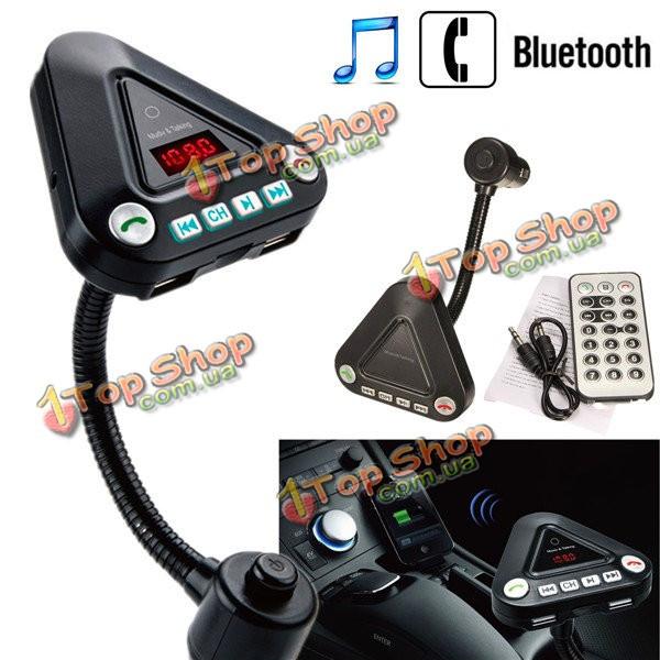 Автомобильный комплект беспроводной MP3-плеер FM передатчик USB ТФ автомобильное зарядное устройство пульт дистанционного управления с функ