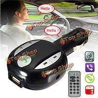Оставляющее руки свободными радио из usb MP3-плеера модулятора передатчика tf w/remote