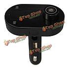 Автомобильное зарядное устройство беспроводной передатчик FM модулятор MP3-плеер громкой связи с функцией Bluetooth, фото 3
