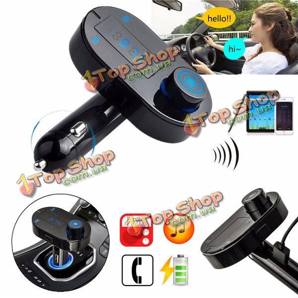 Автомобильное зарядное устройство беспроводной передатчик FM модулятор MP3-плеер громкой связи с функцией Bluetooth