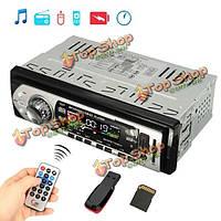 Автомобиль авто стерео аудио в тире вход AUX приемник с.о. USB MP3-плеер FM-радио