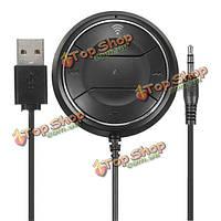 Беспроводная связь Bluetooth автомобильный комплект аудио НФК музыкальный приемник адаптер AUX + двойной USB зарядное устройство
