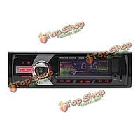12v красный одного автомобиля гама головное аудио стерео радио MP3-плеер AM FM AUX USB SD