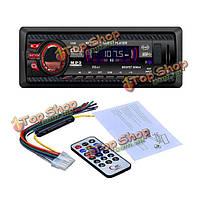 12v стерео FM-радио MP3 аудио плеер USB/SD/AUX/APE/FLAC автомобильной электроники сабвуфер тире fmaux
