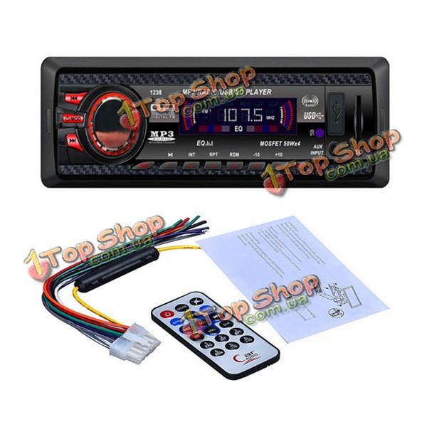 12v стерео FM-радио MP3 аудио плеер USB/SD/AUX/APE/FLAC автомобильной электроники сабвуфер тире fmaux - ➊TopShop ➠ Товары из Китая с бесплатной доставкой в Украину! в Киеве