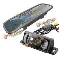 4.3-дюйма TFT LCD  дисплей автомобиля зеркало заднего вида монитор + 7 ИК подсветка ночного видения заднего вида заднего