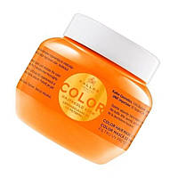 Маска для окрашенных волос с льняным маслом  и УФ-фильтром Kallos KJMN Color 275ml