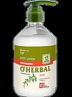 Лосьон для тела Питательный с экстрактом годжи 500ml  O'Herbal
