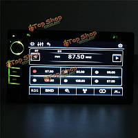 6.2-дюймов HD в комбинации Стерео CD DVD-плеер с сенсорным экраном радио с функцией MP3 Bluetooth