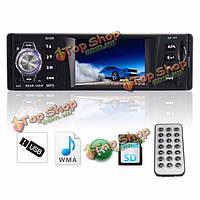 Автомобиль в тире 1DIN 3.3inch экран головного устройства HD mp5 аудио стерео радио USB Окс-плеер