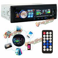 12/24v Bluetooth  в тире автомобиль грузовик стерео головное устройство радио аудиоплеер MP3 USB