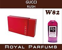 Духи Royal Parfums (рояль парфумс)  Gucci «Rush» (Гуччи Раш)  100 мл