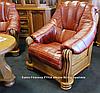 Классическое кожаное кресло ADAM (90 см), фото 5