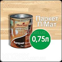 """Лак паркетный """"MAXIMA-Максима"""" Уретан-Алкидный,Полуматовый-0,75лт."""