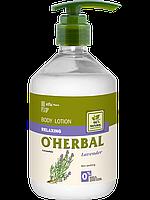 Лосьон для тела Расслабляющий с экстрактом лаванды 500ml  O'Herbal