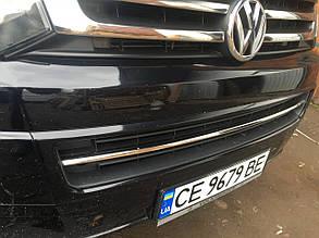 Накладка на нижню решітку Volkswagen T5 Caravelle-Multivan