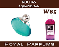 Духи Royal Parfums (рояль парфумс) Rochas «Tocade Aquawoman» (Роша Аквавумен)  50 мл №85