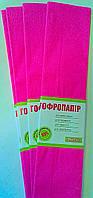 Бумага Гофрированная Темно-розовая 701518 1 Вересня