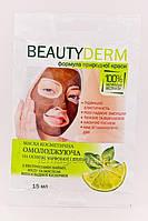 NaturPRO BeautyDerm Маска косметическая Омолаживающая на основе красной глины, 15 мл