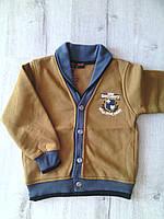 Детская Кофта кардиган для мальчика 11623 Турция теплая