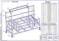 Разработка инструкцый, кинематических схем, схем сборки изделий