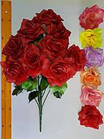 Искусственные цветы  Роза  открытая