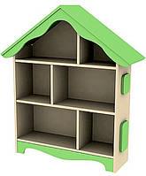 """Стенка игровая 27 """"Дом"""". Мебель для школы. Мебель для детского сада"""