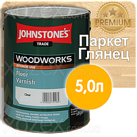 """Лак для паркета """"Johnstones Floor Varnish Gloss-Англия"""" Полеуретановый ГЛЯНЦЕВЫЙ 5,0лт."""