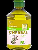 Гель для душа для тела Освежающий с экстрактом вербены 500ml  O'Herbal
