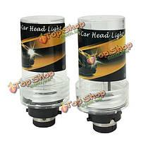 D2S 35w 12v автоматическая замена автомобиля лампы ксеноновые лампы комплекты спрятали свет