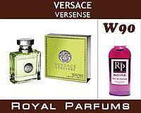 Духи Royal Parfums (рояль парфумс) Versace «Versense» (Версаче Версенс) 50 мл №90