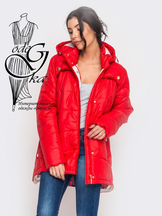 Подобные товары Женской зимней куртки парки Лада-2