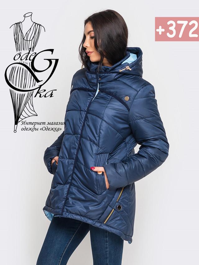 Фото Женской зимней куртки парки Лада-2