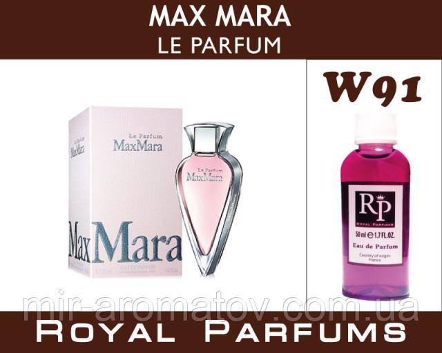 Женские духи на разлив Royal Parfums  Max Mara «Le Parfum»    №91   35 мл