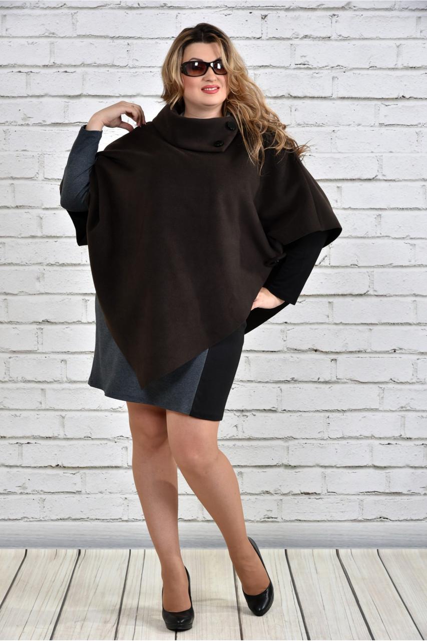 Женское коричневое Пончо 0343 размер 42-74