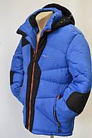 8cd3057abb5 Мужские зимние куртки оптом в Украине. Сравнить цены
