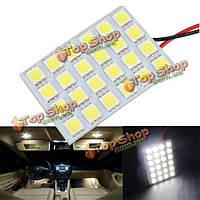 5050 24SMD автомобиль белый LED Интерьер купола дверь чтение свет панели