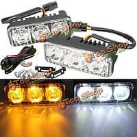Пара LED автомобиль белые лампы ДРЛ и янтарный сигнал поворота дневного вождения идущий