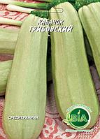 Кабачок Грибовский (15 г.) (в упаковке 10 шт)
