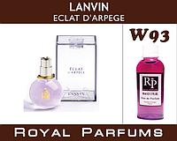 Духи Royal Parfums (рояль парфумс) Escada «Escada S» (Эскада С) 50 мл №93