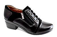 Женские туфли модные р 41-44