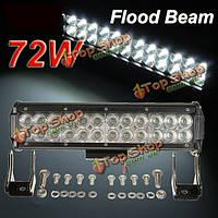 12-24 72W 6000k 24 LED работать заливающего света бар для Offroad сув АТВ юта грузовик