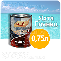 """Лак яхтный """"MAXIMA-Максима"""" Алкидно-Уретановый,ГЛЯНЦЕВЫЙ-0,75лт."""